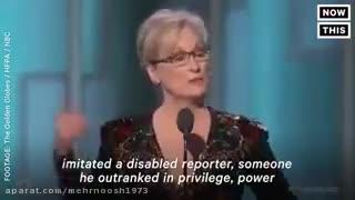 قلب مریل استریپ از تمسخر معلولان توسط ترامپ شکست!
