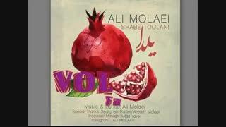 آهنگ زیبای شب طولانی از علی مولایی