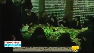 ویدئوهفت:  حضور خانواده هاشمی بر مزار آیت الله در شب اول رحلتش