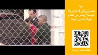پنجره خبری رسانه ایرن | شماره 18