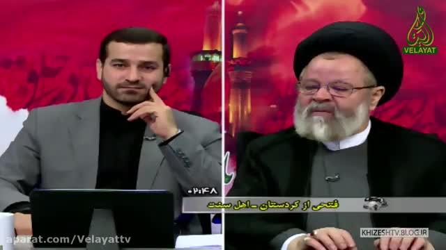 نظر جالب بیننده اهل سنت در مورد عزاداری برای امام حسین