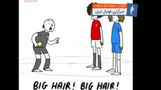 فیلم ؛ کلیپ فان ؛ شوخی با گزارشگران فوتبال