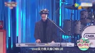 News - 2016 KBS Song Festival - CNBLUE Cut