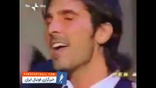 فیلم ؛ وقتی ستارگان فوتبال خواننده می شوند!