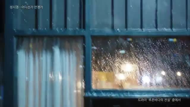 لی مین هو نماشا *~میکس سریال افسانه ی دریای آبی لی مین هو با آهنگ someday ...