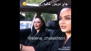 سوژه: شاهکار دخترای اینستاگرام
