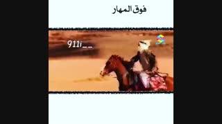 إهداء لکافة عمامی بنی خالد