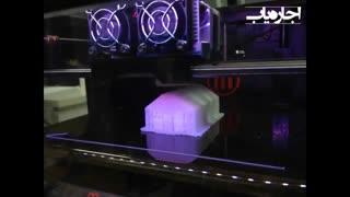 پرینتر سه بعدی اجاره(اجاره یاب)