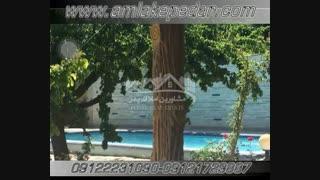 کد آگهی: 646 باغ ویلا 1000 متری در لم آباد ملارد