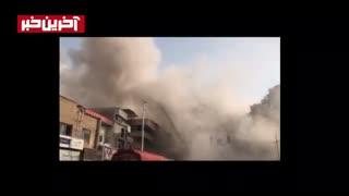 فیلم لحظه فروریختن پلاسکو + عکس های آتش نشانان