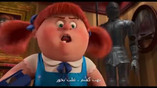 "تریلر انیمیشن "" کار فندقی ! 2 "" ""Nut Job 2 "" همراه با زیرنویس فارسی"