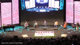 دانلود افتتاحیه جشنواره فیلم فجر 1395