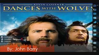 موسیقی متن فیلم رقصنده باگرگ ها اثر جان بری(Dances with Wolves,1990)