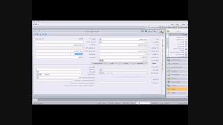 فایل خرید و فروش فصلی در نرم افزار حسابداری سپیدار