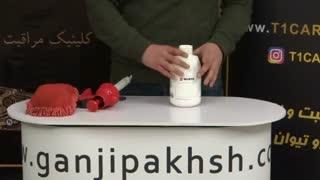 نمایش نحوه استفاده بطری اسپری پمپی ورث-گنجی پخش