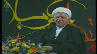 کلیپ آیت الله هاشمی رفسنجانی از بنیانگذاران مدرسه رفاه - تهیه شده در روابط عمومی بنیاد رفاه