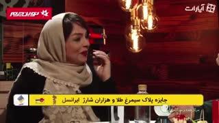 مصاحبه جنجالی و دیدنی با بهزاد فراهانی و همسرشون در حاشیه جشنواره فیلم فجر