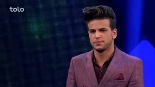 فصل دوازدهم ستاره افغان - قسمت بیست و یکم - اعلان نتایج 6 بهترین