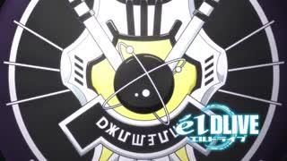 قسمت چهارم انیمه فضایی ēlDLIVE با هاردساب پارسی (درحال پخش)
