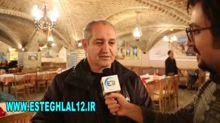 گفتگوی مرتضی یکه و بهروز پرورشخواه در حاشیه زادروز پدر استقلال