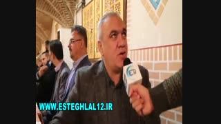 حمایت و دعوت  پیشکسوتان از هواداران برای بازی السد قطر