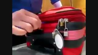بازکردن زیپ چمدان قفل شده بدون باز کردن قفل !!!!!