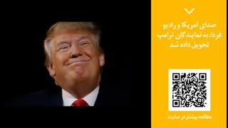 پنجره خبری رسانه ایران (27) |  قیاس مع الفارق تحلیلگر BBC برای سیاسی کردن حادثه پلاسکو