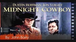 موسیقی متن فیلم کابوی نیمهشب اثر جان بری(Midnight Cowboy,1969)