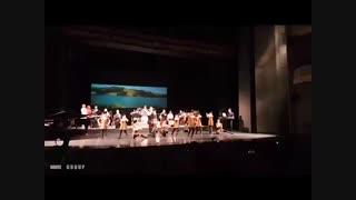 رقص لزگی پرانرژی خردسالان آیلان در تالار وحدت