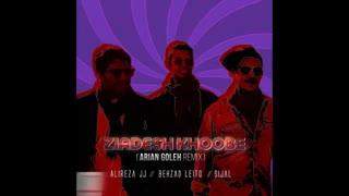 Alireza JJ & Sijal & Behzad Leito - Ziadesh Khoobe Mix