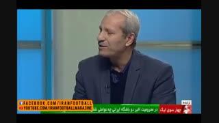 گفتگو با نصیرزاده و عزیزمحمدی درباره محرومیت تراکتورسازی