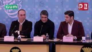ویدیویی از شوخی منشوری سام درخشانی با پژمان جمشیدی پیش چشم خبرنگاران/ نشست خبری فیلم خوب بد جلف