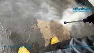 عملیات رفع آلودگی های کف محیط های صنعتی و کارخانه