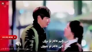 Mehdi Sadaati-Gerye Nakonاهنگ فوقلاده قشنگ وغمگین تقدیم به عاشقانه دلشکسته