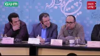 حمله شدیداللحن مازیارمیری به عباس جدیدی: سفارش بُز شاخ دار دادم، گفتند تمام شده!/درحاشیه نشست خبری سارا و آیدا