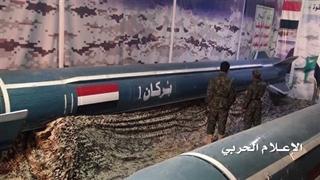 رونمایی از موشک یمنی که ریاض را هدف قرار داد