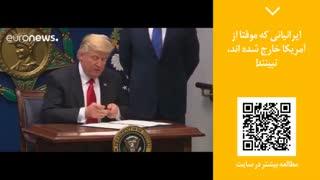 پنجره خبری رسانه ایران (28) |  اعتراف BBC  به نقش رهبری در بهبود وضعیت مهاجران افغانی در ایران