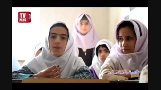 احداث اولین مدرسه در ایران از طریق جمع آوری قابلمه های کهنه و مستعمل+ویدیو