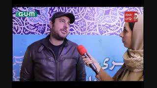 محسن کیایی:حامد بهداد فقط میزد و نگاهم نمیکرد/انگشت پایم شکست/سرصحنه سدمعبر کتکم میزدند/درحاشیه جشنواره فیلم فجر