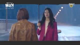 تلیر سریال کره ای نور شب Night Light