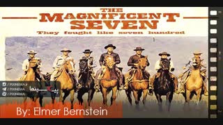 موسیقی متن فیلم هفت دلاور اثر المر برنستاین(The Magnificent Seven,1960)