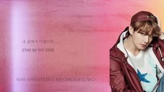 BTS Jungkook - 'Beautiful' (Goblin OST) (Cover) [Han|Eng|Rom lyrics] Kookie