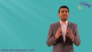 ویدئوی فرمول استقلال مالی از زبان مجید رشیدی رتبه 1 کارآفرینی