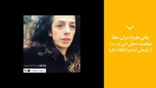 پنجره خبری رسانه ایران (30) |  ایران چه نقشی در روابط بین ترامپ و پوتین خواهد داشت؟!