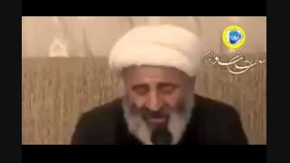آواز خوانی فوق العاده حجت الاسلام واعظی اردبیلی