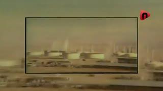 صنعت هسته ای، امروز پیشرفته تر است یا قبل از انقلاب؟ HD