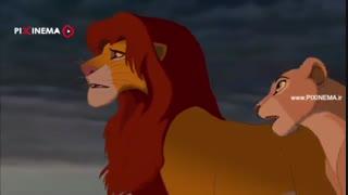 سکانس بازگشت شاهزاده سیمبا در فیلم شیرشاه(The Lion King,1994)