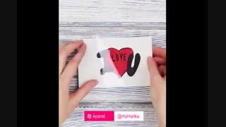 آموزش کارت پستال مخصوص ولنتاین
