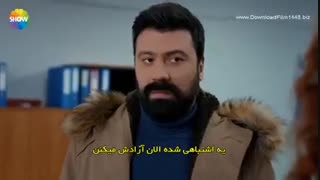 دانلود قسمت 30 عشق حرف حالیش نمیشه کامل با زیرنویس فارسی چسبیده
