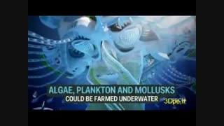 پرینت سه بعدی ابرشهر دریایی با برج های غوطه ور در آب